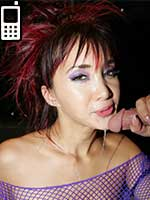 Gorgeous Asian babe Katsuni loves a cock up her ass